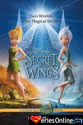 Tinker Bell: Secret of the Wings 2012