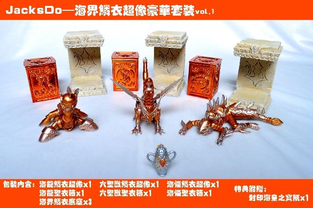 [Non Officiel] Pandora Box Marinas 5-3a39502